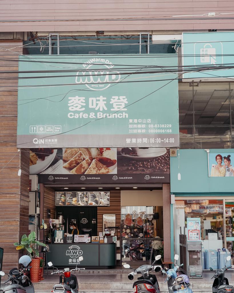 麥味登 屏東東港中山店 享受平價美味的早午餐 今天吃什麼APP1.jpg
