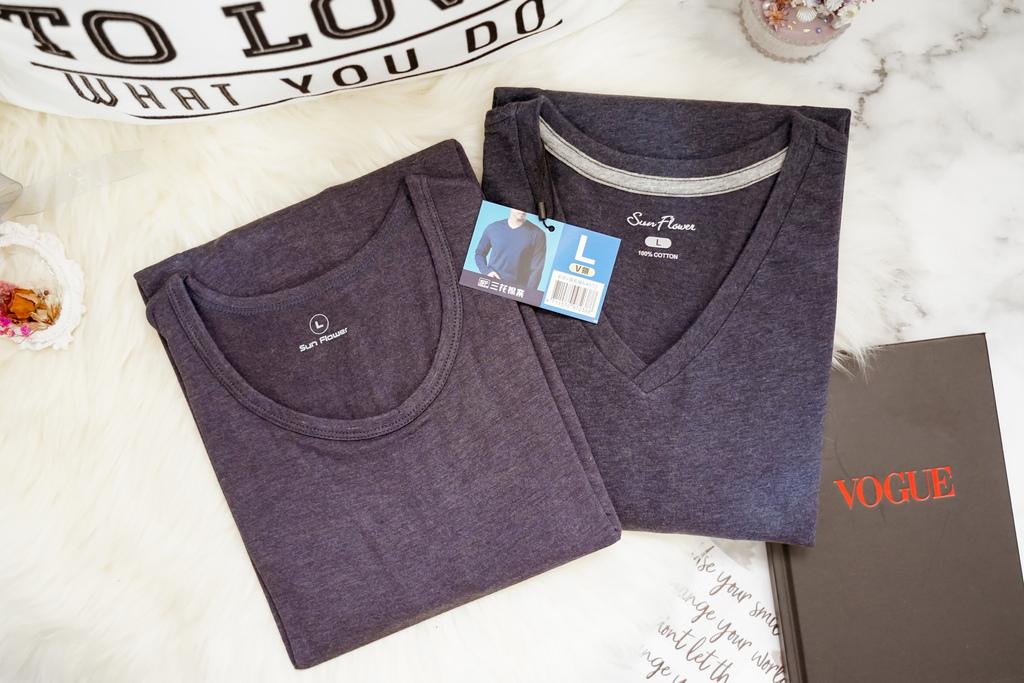三花棉業SunFlower 全家人舒適的貼身衣物穿搭分享 內褲 保暖機能衣 無痕襪 隱形襪2ab.JPG