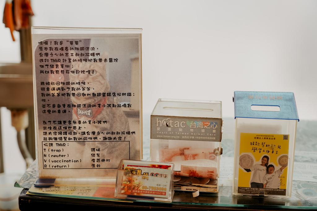 潮州美食 灘頭客家常菜 屏東潮州在地的好味道 滷豬腳、薑絲大腸、紅燒豆腐必點7.jpg