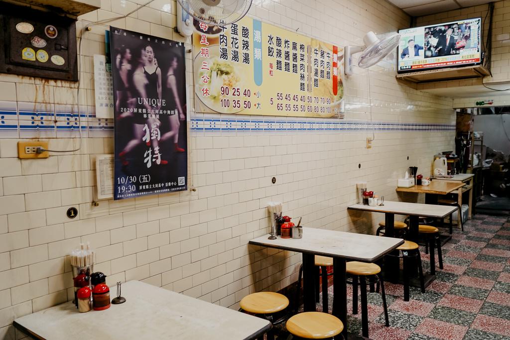 屏東 胡家牛肉麵店 勝利路上傳承近50年的老店 牛肉麵 酸辣湯必點3.jpg