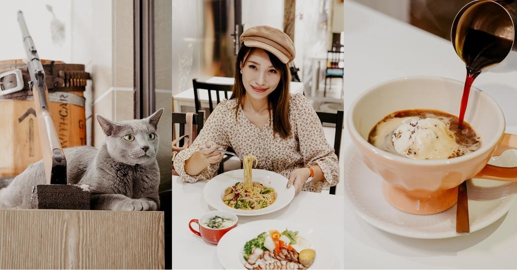 屏東特色咖啡店 槍與咖啡 義大利麵 中式簡餐 咖啡甜點 生存遊戲迷必來~店貓也超可愛.jpg
