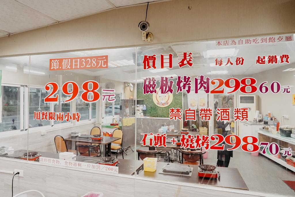 高雄鼓山區 中將燒肉屋-總店 享受當鐵板燒大廚的樂趣 火烤兩吃自助吃到飽10A.JPG