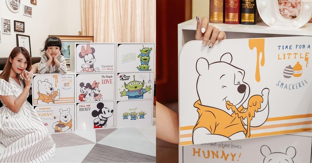 開箱 迪士尼米奇米妮三層櫃、玩具總動員三層櫃、維尼兩層櫃 YAHOO購物中心 x 御妍堂-收納皇后 雙12超級迪士尼週.jpg