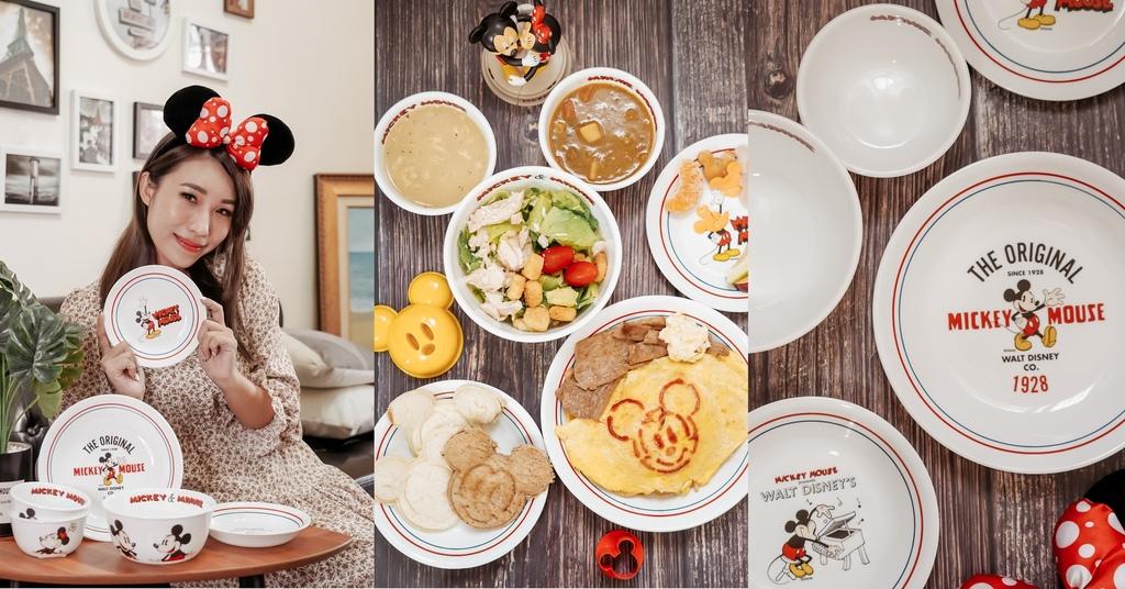 雙12超級迪士尼週 康寧餐具 迪士尼經典米奇系列 YAHOO購物中心網路獨賣 Since1928限量珍藏.jpg