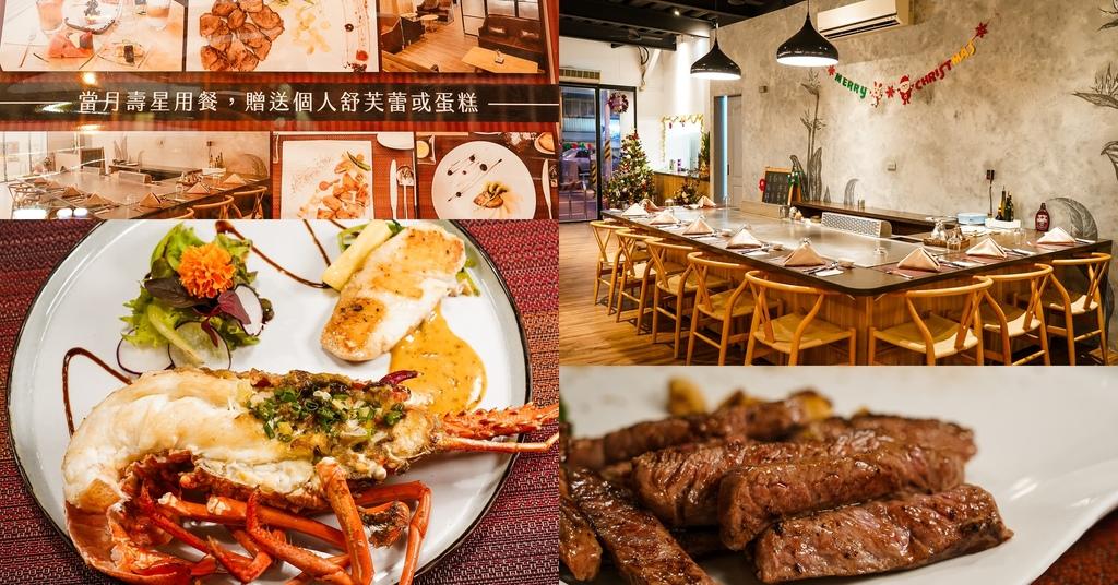 台南東區 真炙鐵板料理 享受主廚精緻鐵板美食 海陸套餐超美味 慶生 聚會餐廳推薦.jpg