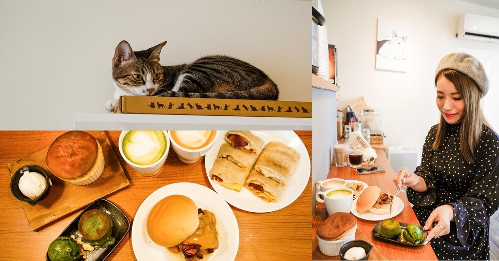 台南東區 Lazy Day Cafe LD 自家咖啡 手工甜點烘焙 早餐漢堡蛋餅 還有療癒貓咪陪伴.jpg