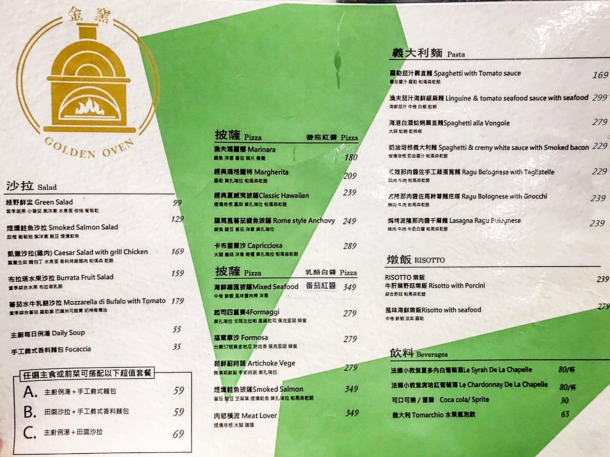 大立EATALEE美食街 金窯義式料理XLuigi 路易奇洗衣公司 高雄最強美食角落 不出國也能享用義式料理!8.jpg