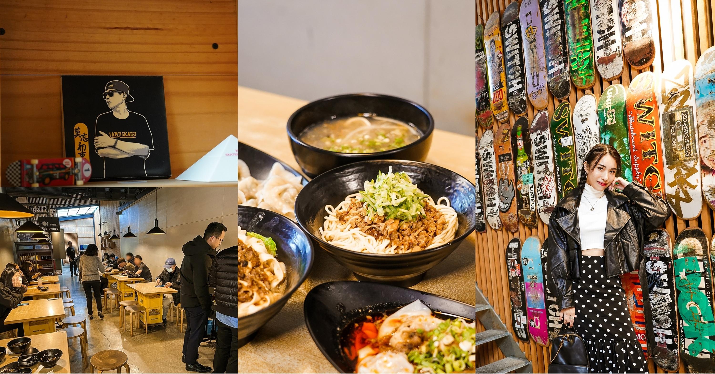 台南中西區美食 東城麵家 結合hiphop與街頭文化的潮流麵店.jpg