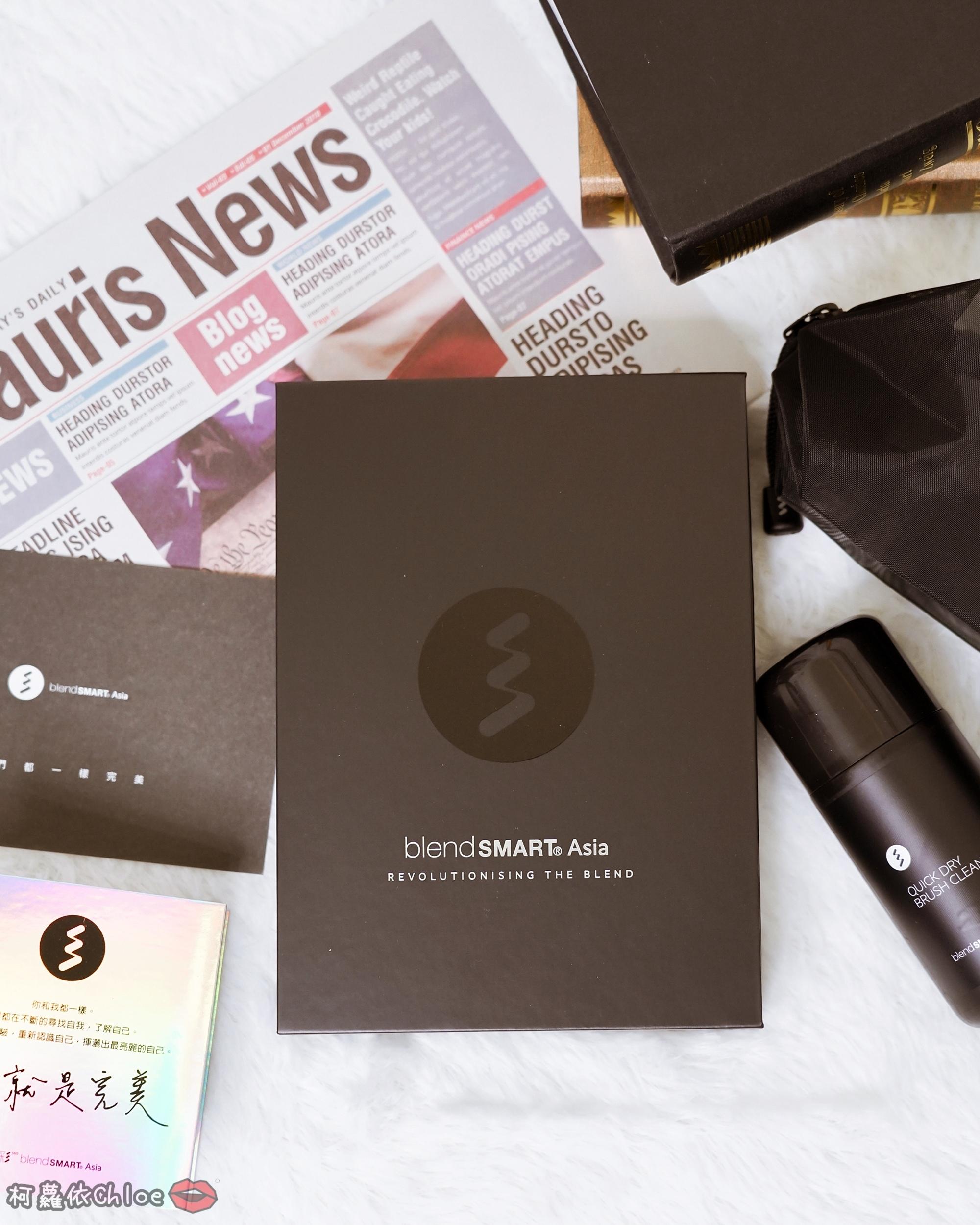 彩妝工具推薦 blendSMART電動化妝刷 達人套裝開箱 上妝輕柔更有效率1.jpg