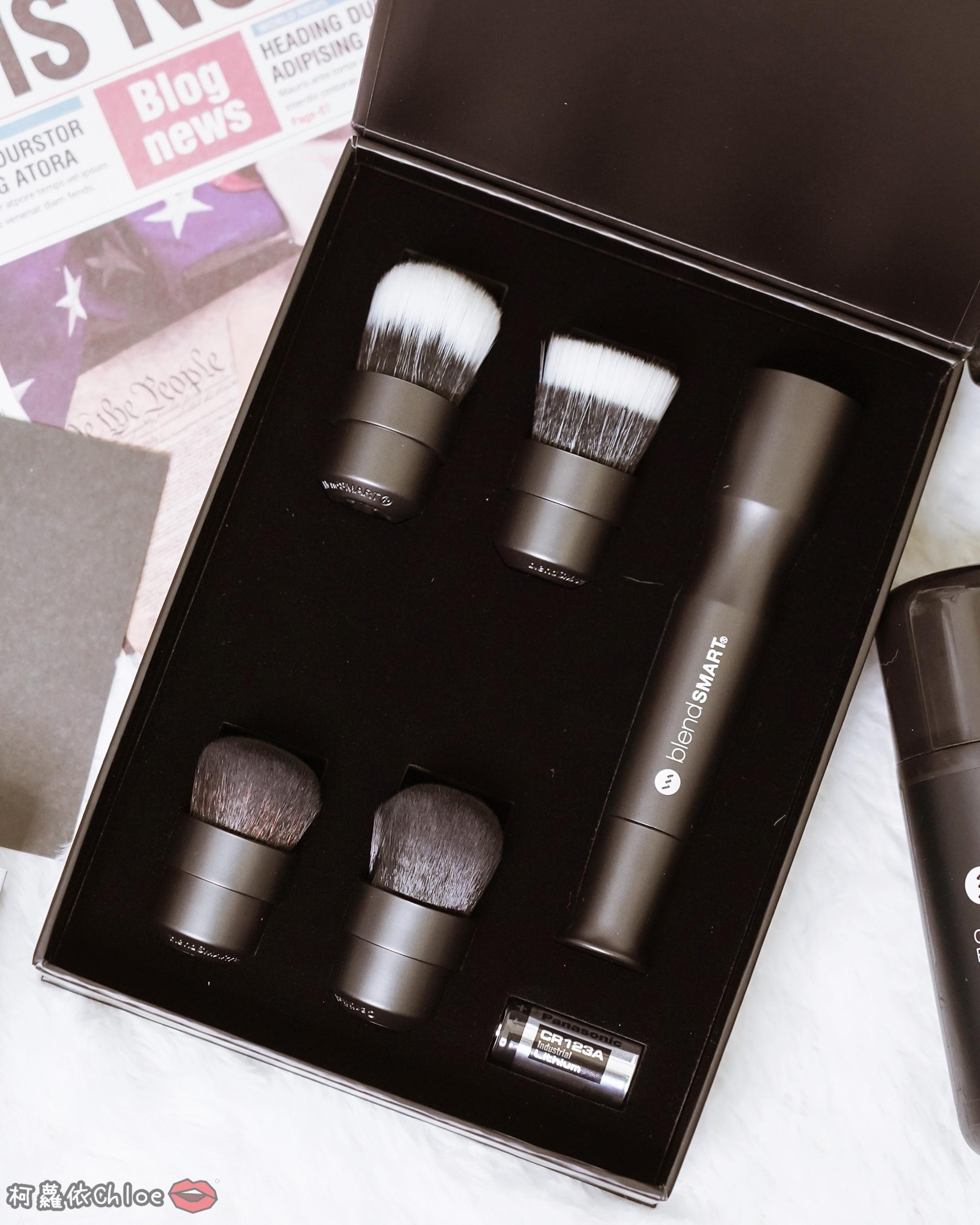 彩妝工具推薦 blendSMART電動化妝刷 達人套裝開箱 上妝輕柔更有效率3.jpg