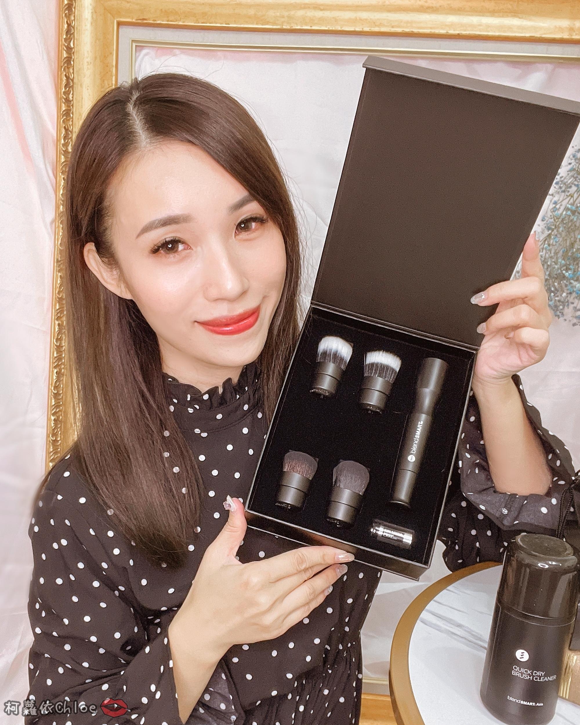 彩妝工具推薦 blendSMART電動化妝刷 達人套裝開箱 上妝輕柔更有效率4.jpg