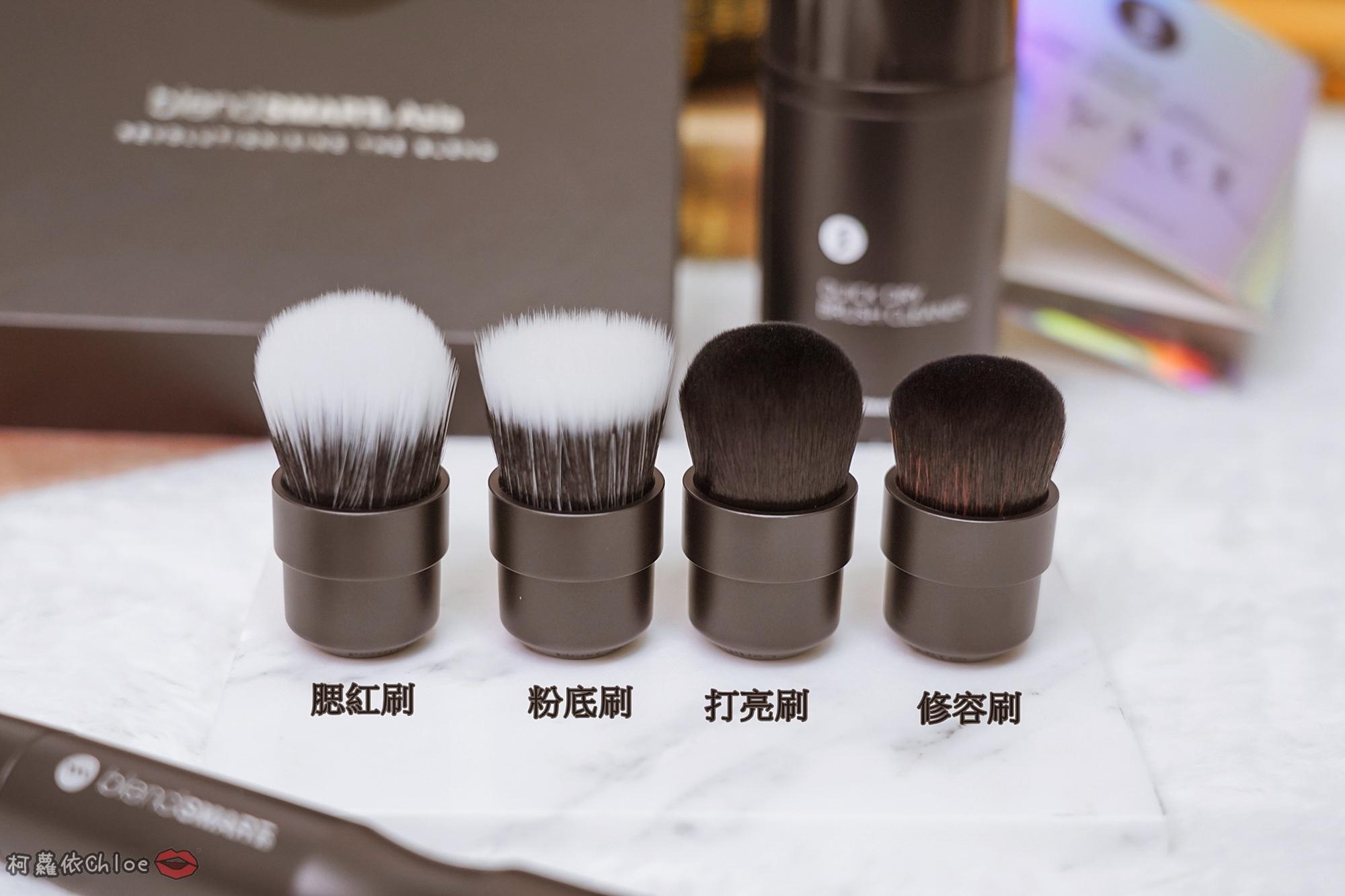 彩妝工具推薦 blendSMART電動化妝刷 達人套裝開箱 上妝輕柔更有效率6.jpg