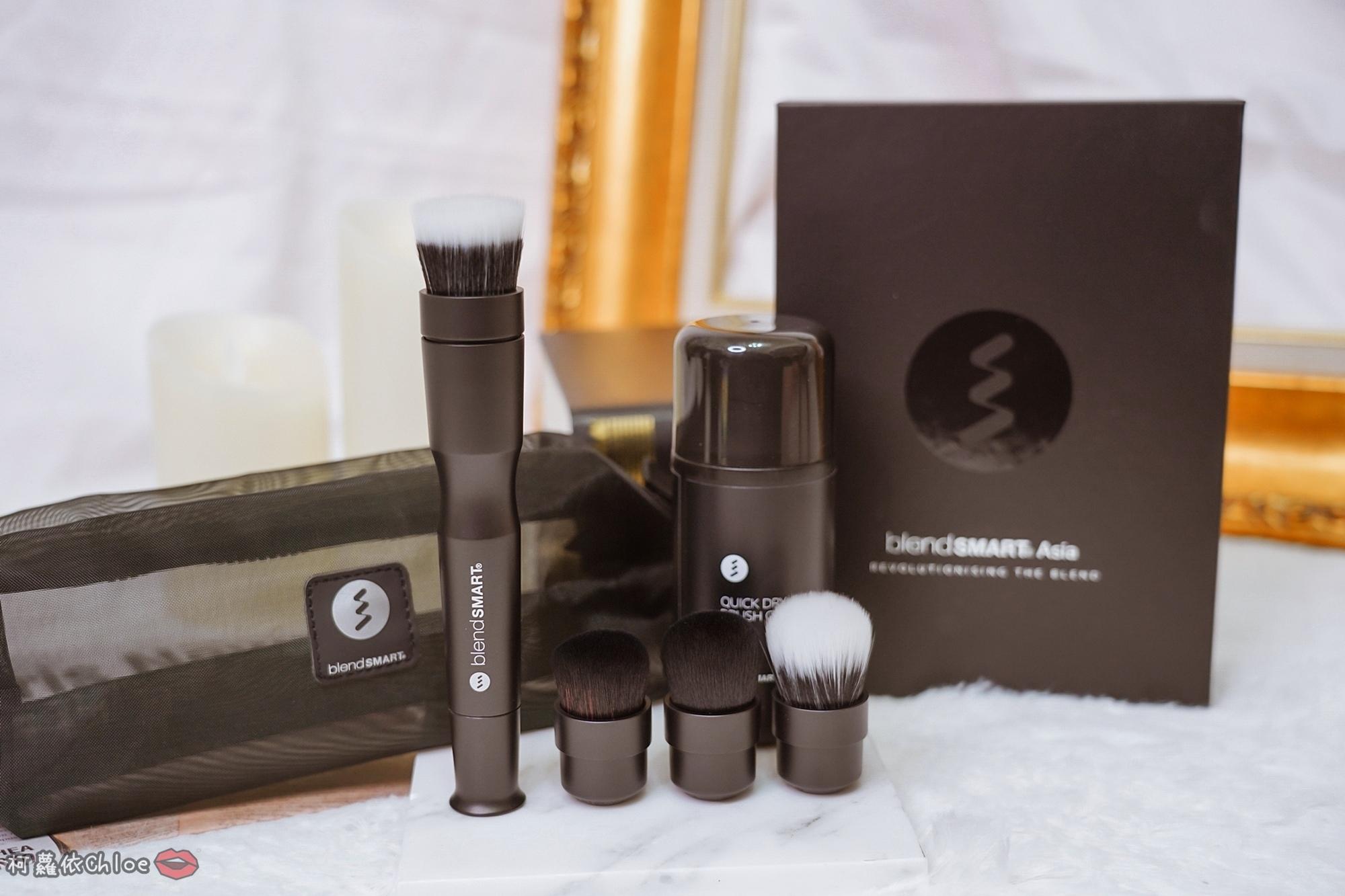 彩妝工具推薦 blendSMART電動化妝刷 達人套裝開箱 上妝輕柔更有效率9.jpg