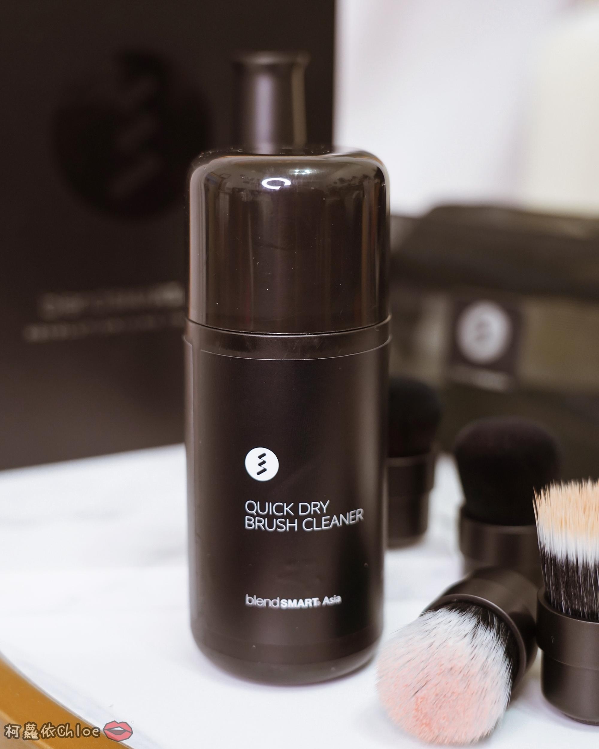 彩妝工具推薦 blendSMART電動化妝刷 達人套裝開箱 上妝輕柔更有效率40.jpg