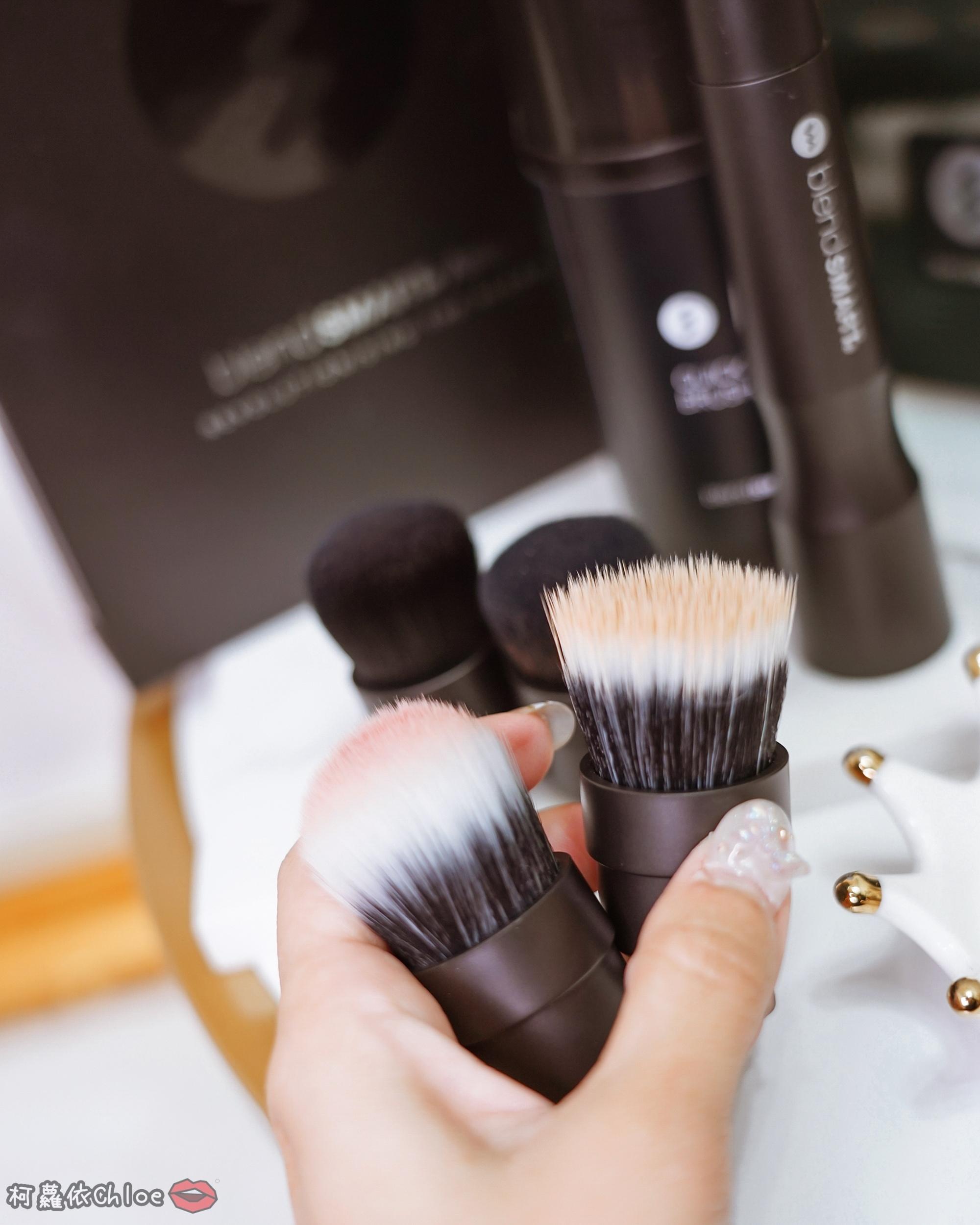彩妝工具推薦 blendSMART電動化妝刷 達人套裝開箱 上妝輕柔更有效率41.jpg