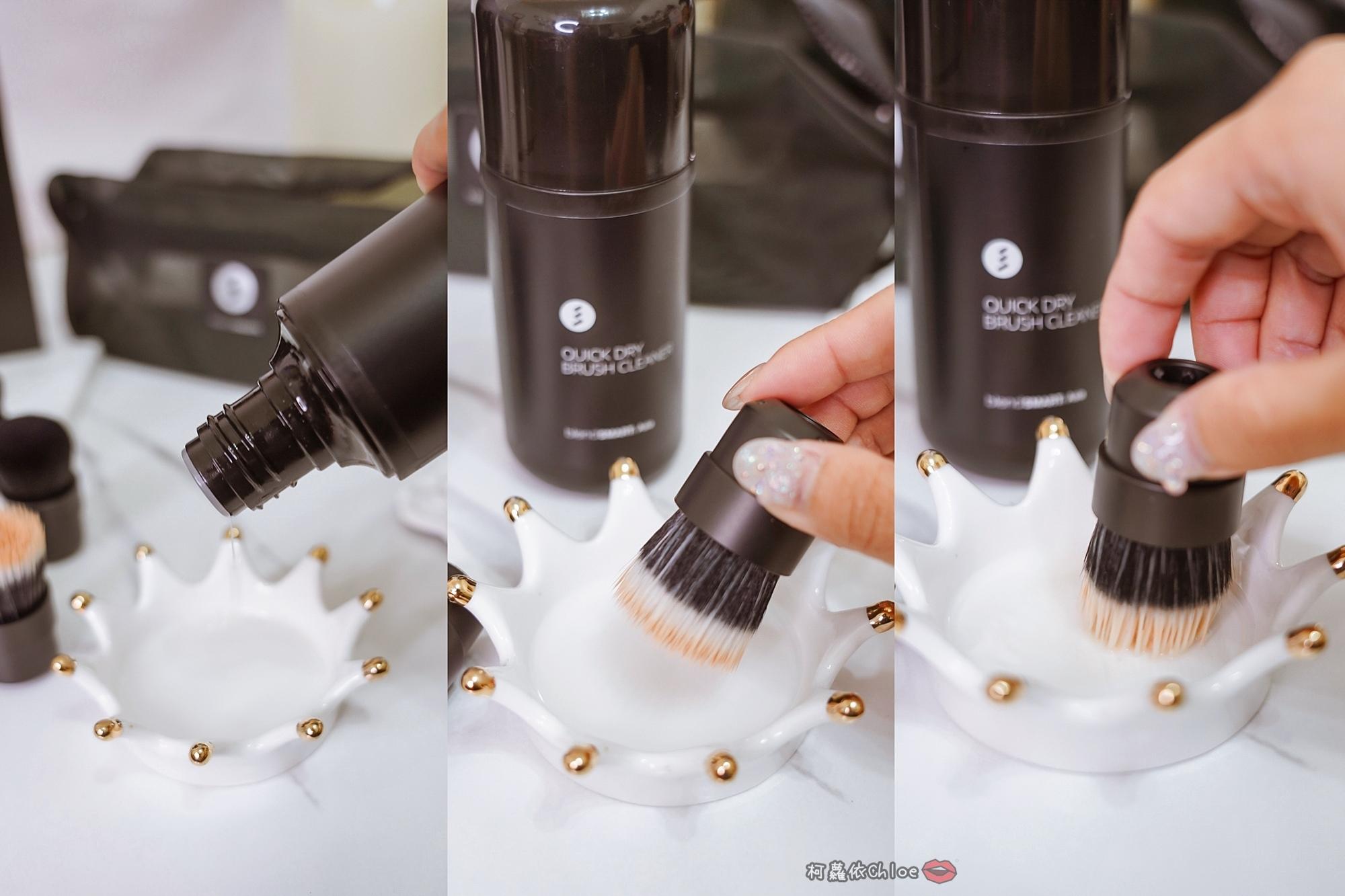 彩妝工具推薦 blendSMART電動化妝刷 達人套裝開箱 上妝輕柔更有效率42.jpg