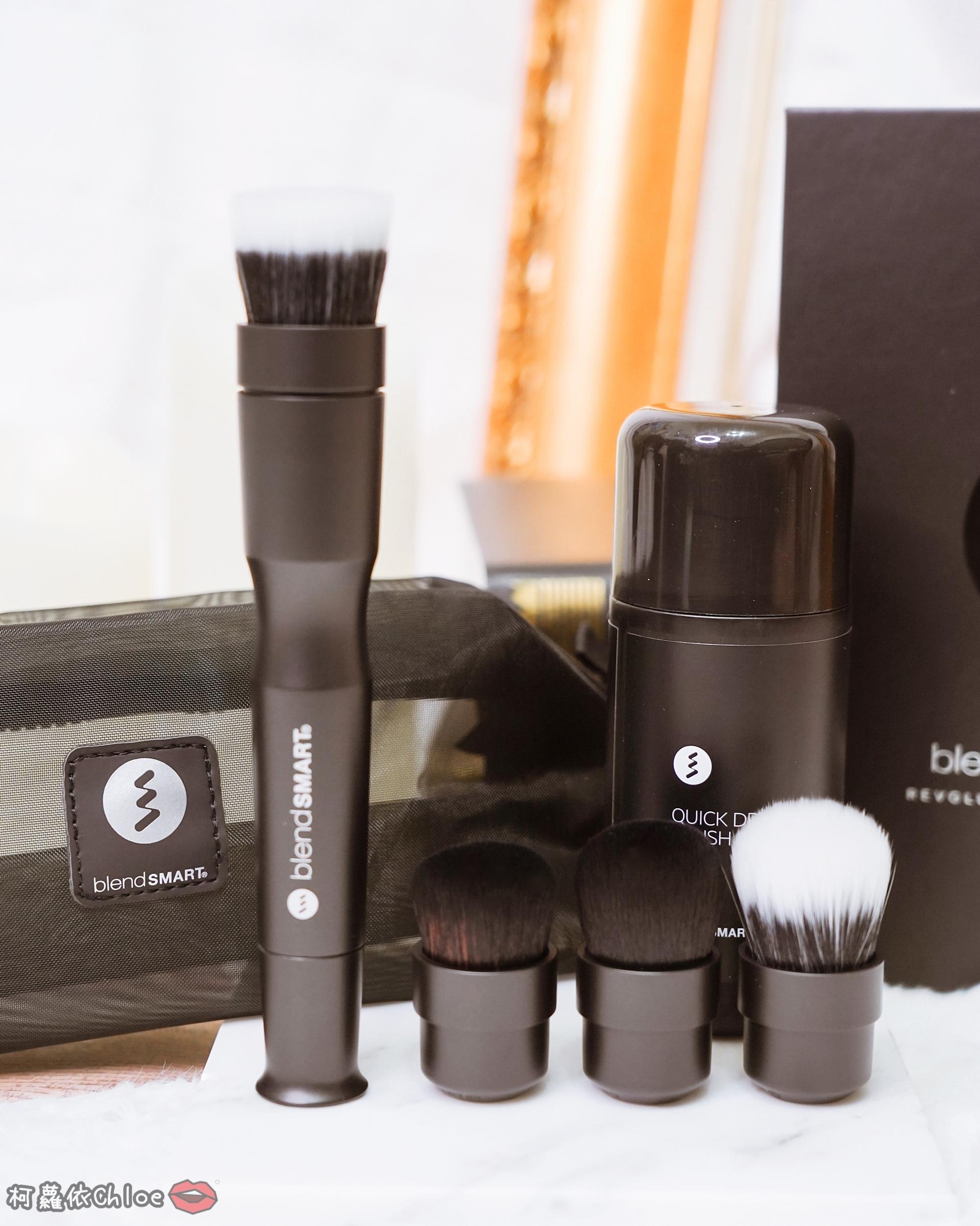 彩妝工具推薦 blendSMART電動化妝刷 達人套裝開箱 上妝輕柔更有效率46.jpg