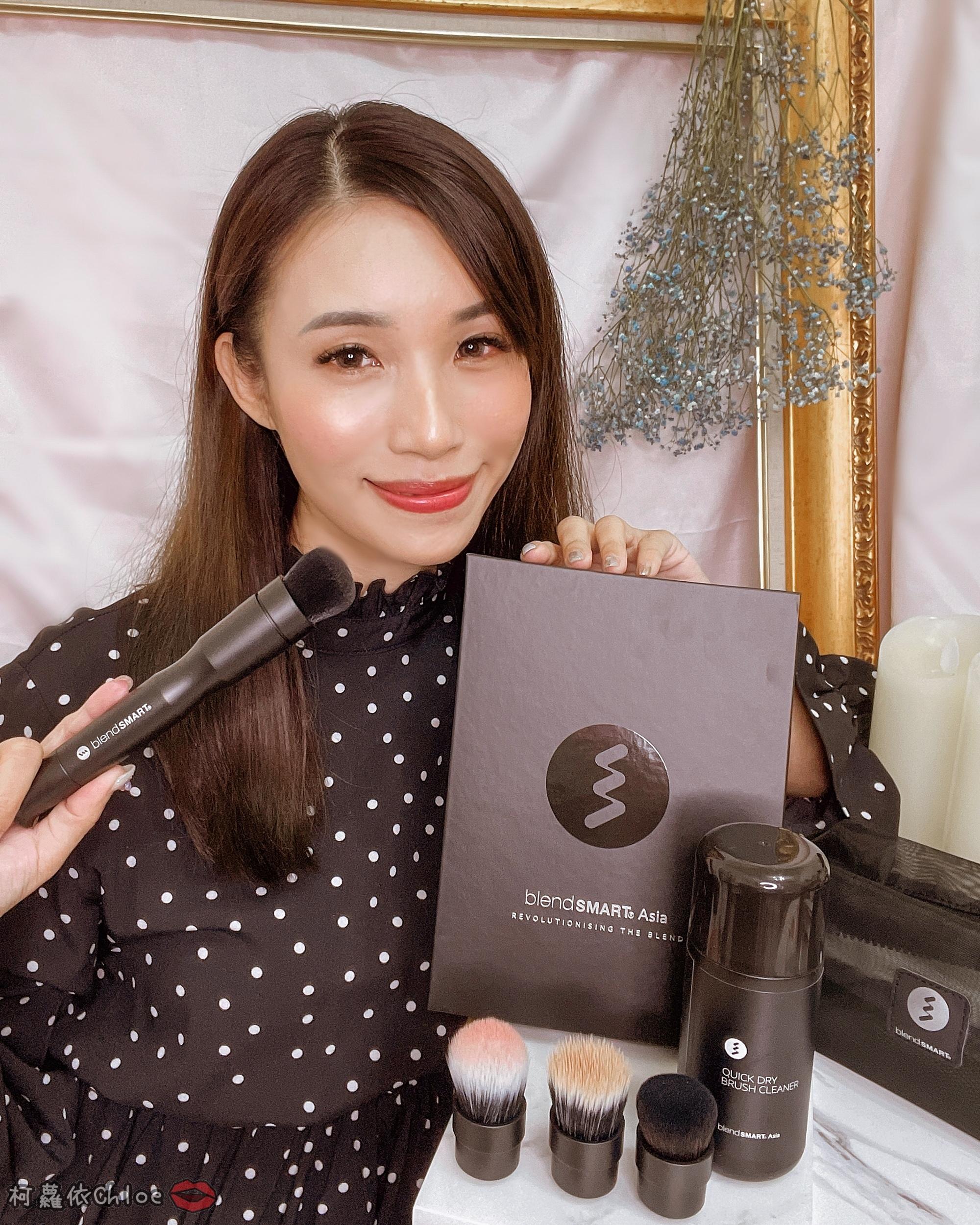 彩妝工具推薦 blendSMART電動化妝刷 達人套裝開箱 上妝輕柔更有效率47.jpg