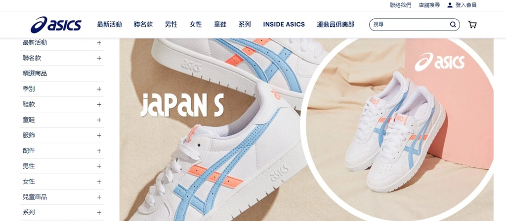ASICS亞瑟士童鞋 穿搭LOOKBOOK 時尚外型又好穿 適合學齡前兒童2.jpg