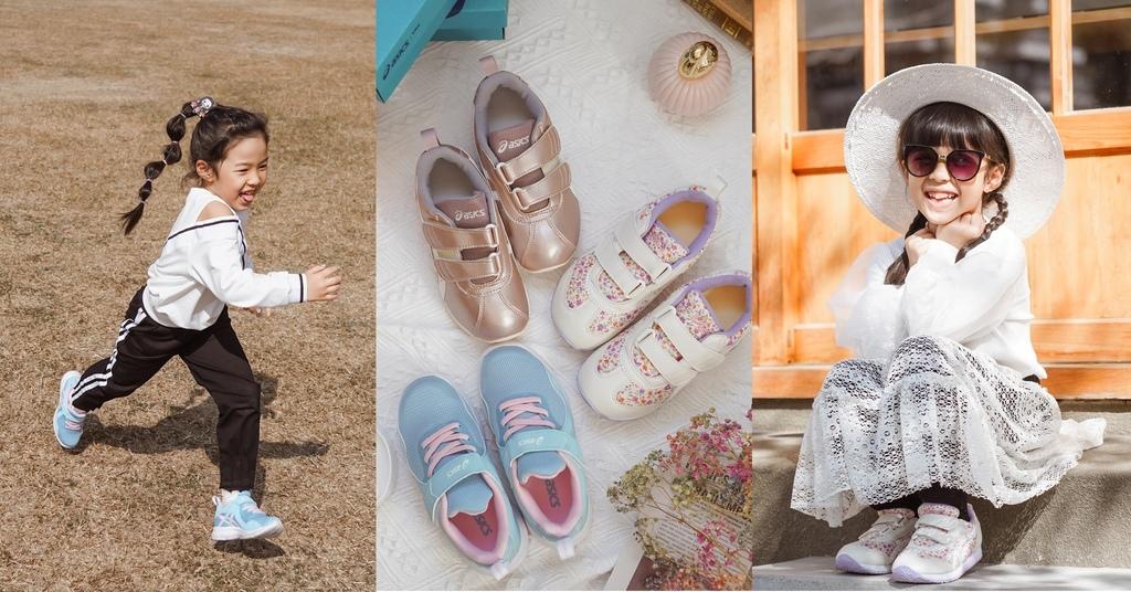 ASICS亞瑟士童鞋 穿搭LOOKBOOK 時尚外型又好穿 適合學齡前兒童.jpg