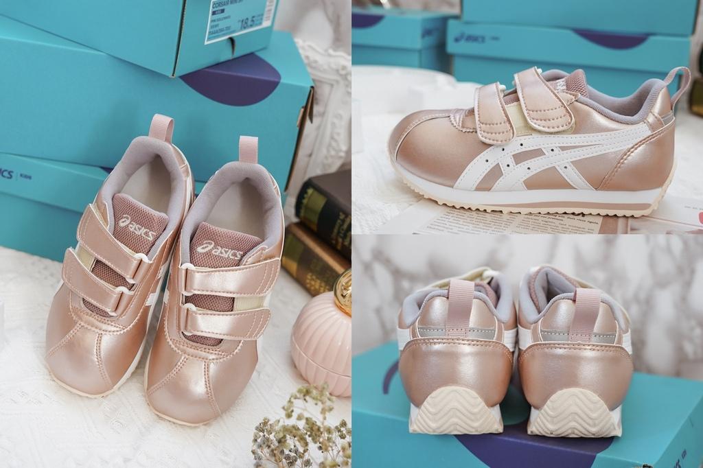 ASICS亞瑟士童鞋 穿搭LOOKBOOK 時尚外型又好穿 適合學齡前兒童23.jpg