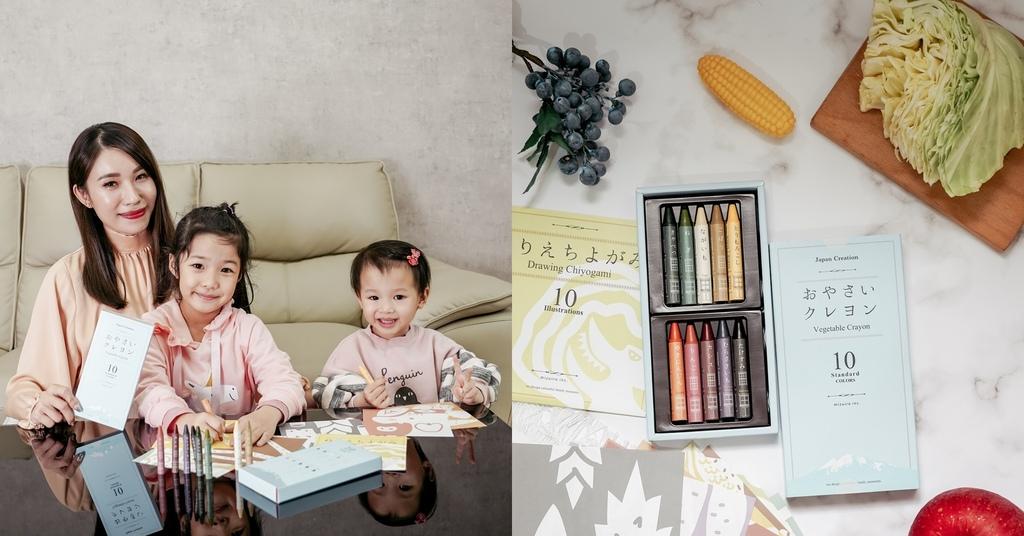 無毒蠟筆 在家不無聊,用 #蔬菜蠟筆 畫畫安全又好玩.jpg