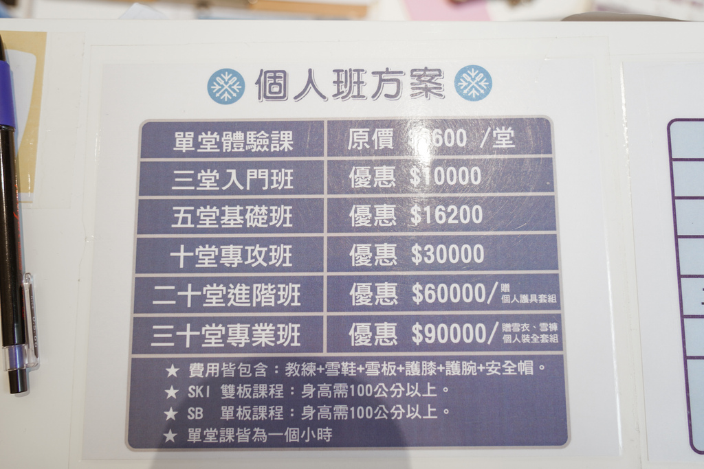 高雄飄雪樂園 不出國也能玩雪 體驗零下三度雪花從天而降 偽出國親子行程8.JPG