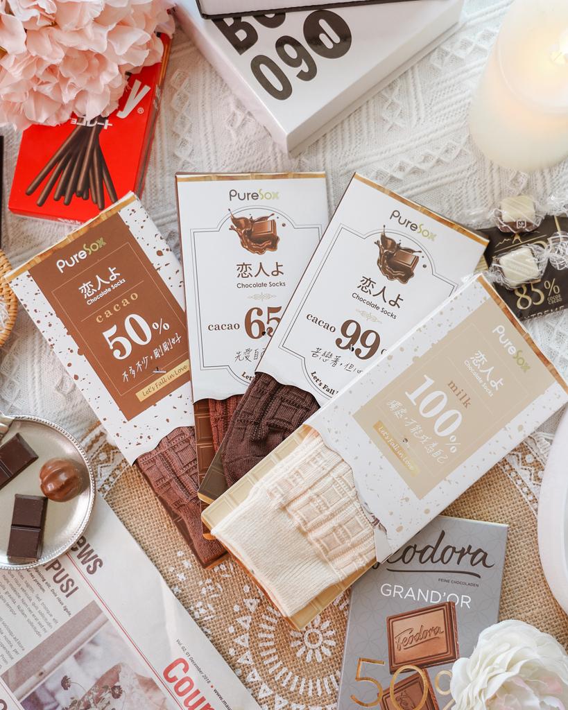 質感襪推薦 aPure全新系列PureSox巧克力襪 每一天都像極了愛情2.jpg