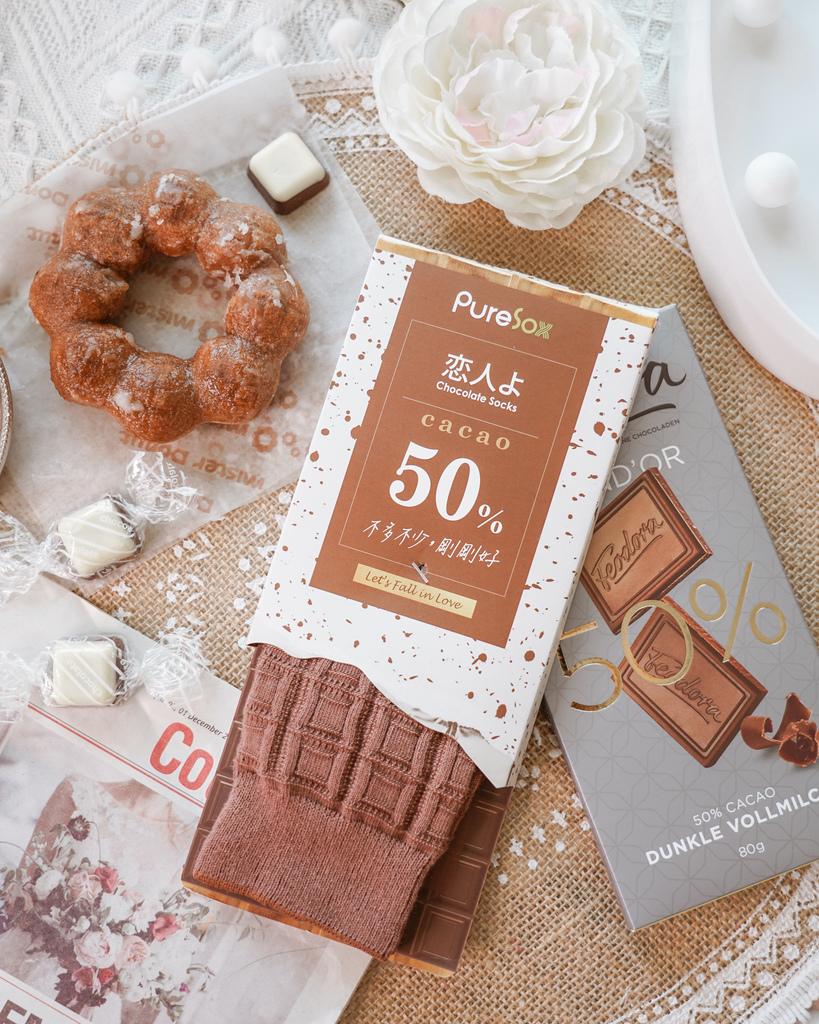 質感襪推薦 aPure全新系列PureSox巧克力襪 每一天都像極了愛情5.jpg