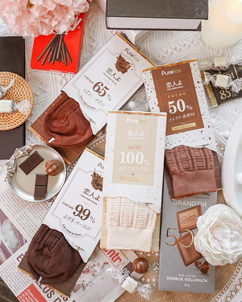 質感襪推薦 aPure全新系列PureSox巧克力襪 每一天都像極了愛情1.jpg