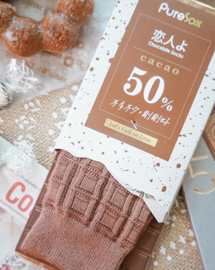 質感襪推薦 aPure全新系列PureSox巧克力襪 每一天都像極了愛情6.jpg