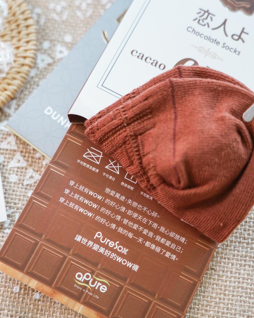 質感襪推薦 aPure全新系列PureSox巧克力襪 每一天都像極了愛情12.jpg