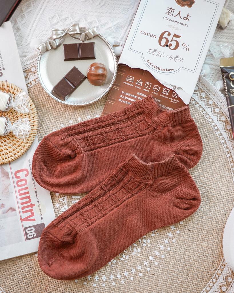 質感襪推薦 aPure全新系列PureSox巧克力襪 每一天都像極了愛情13.jpg