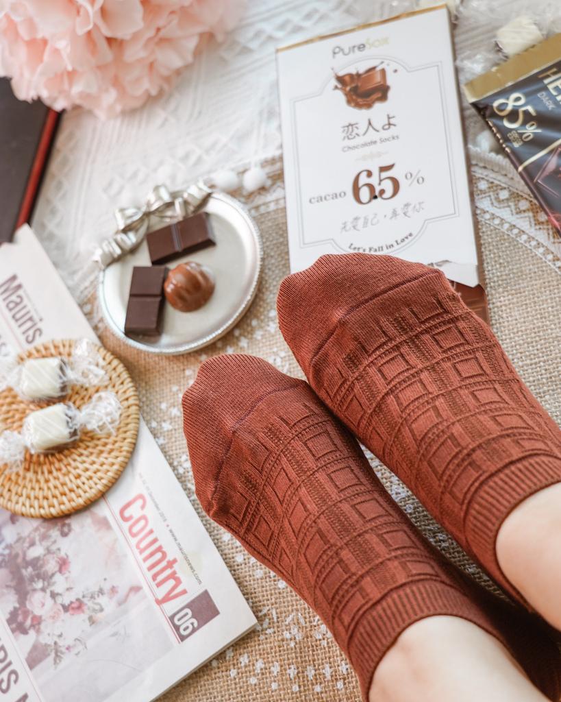 質感襪推薦 aPure全新系列PureSox巧克力襪 每一天都像極了愛情16.jpg
