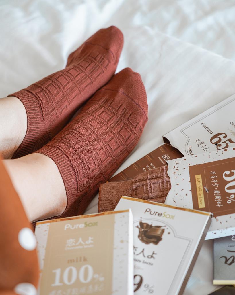 質感襪推薦 aPure全新系列PureSox巧克力襪 每一天都像極了愛情19.jpg