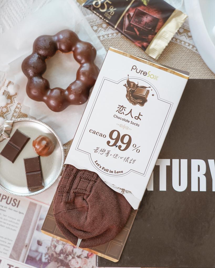 質感襪推薦 aPure全新系列PureSox巧克力襪 每一天都像極了愛情21.jpg