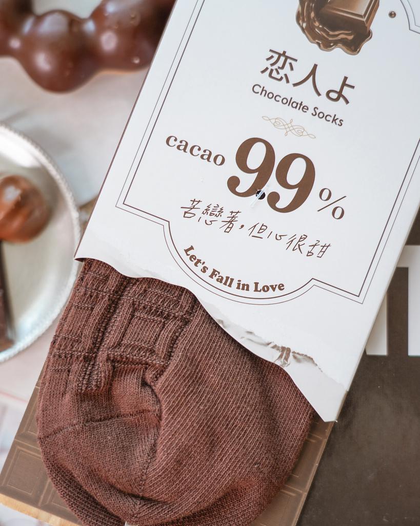 質感襪推薦 aPure全新系列PureSox巧克力襪 每一天都像極了愛情22.jpg
