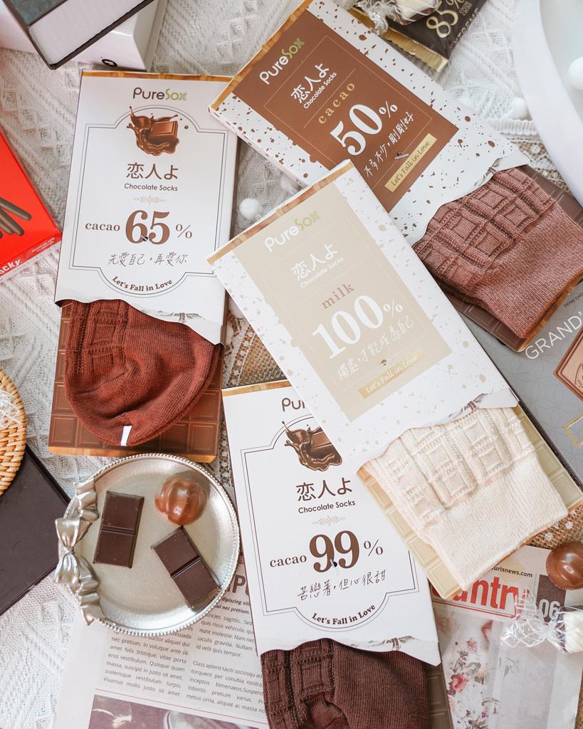 質感襪推薦 aPure全新系列PureSox巧克力襪 每一天都像極了愛情34.jpg