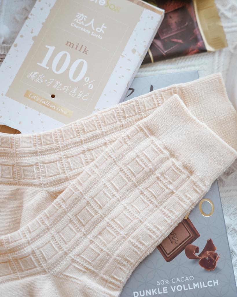 質感襪推薦 aPure全新系列PureSox巧克力襪 每一天都像極了愛情29.jpg