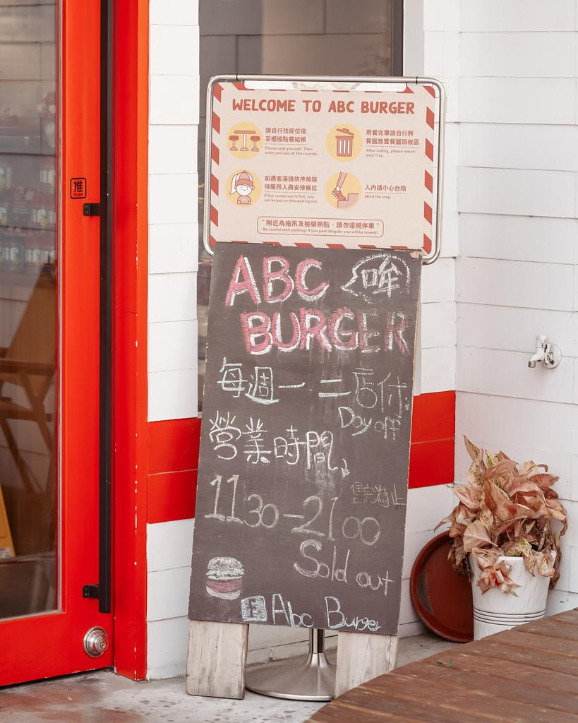 台南中西區美食 ABC BURGER 美式復古漢堡店 手拍漢堡肉 雙層花生醬牛肉堡必吃2.JPG