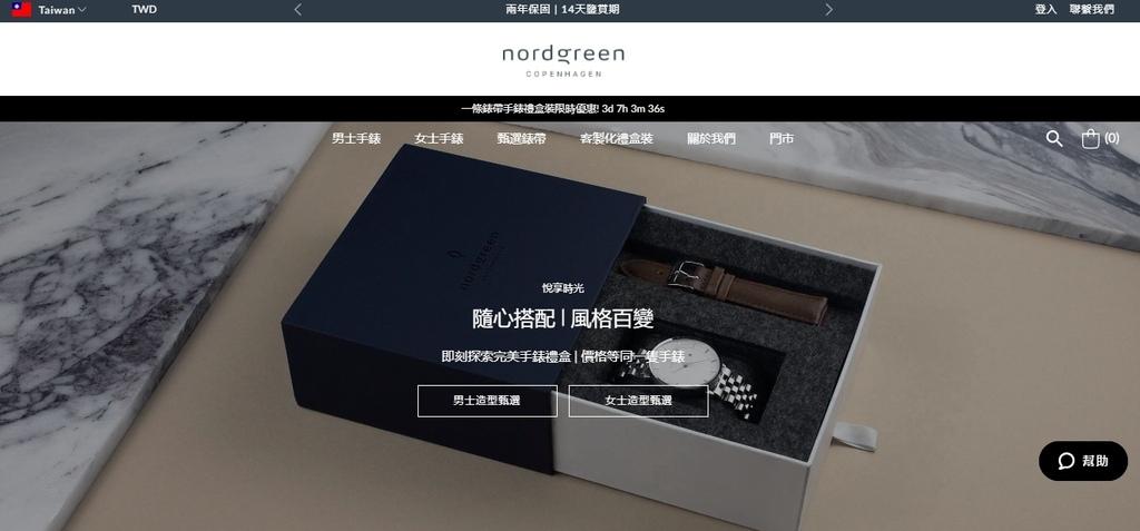 NORDGREEN 最愛夏日單品 Pioneer極夜黑錶盤極夜黑矽膠錶帶 內有85折扣碼1.jpg