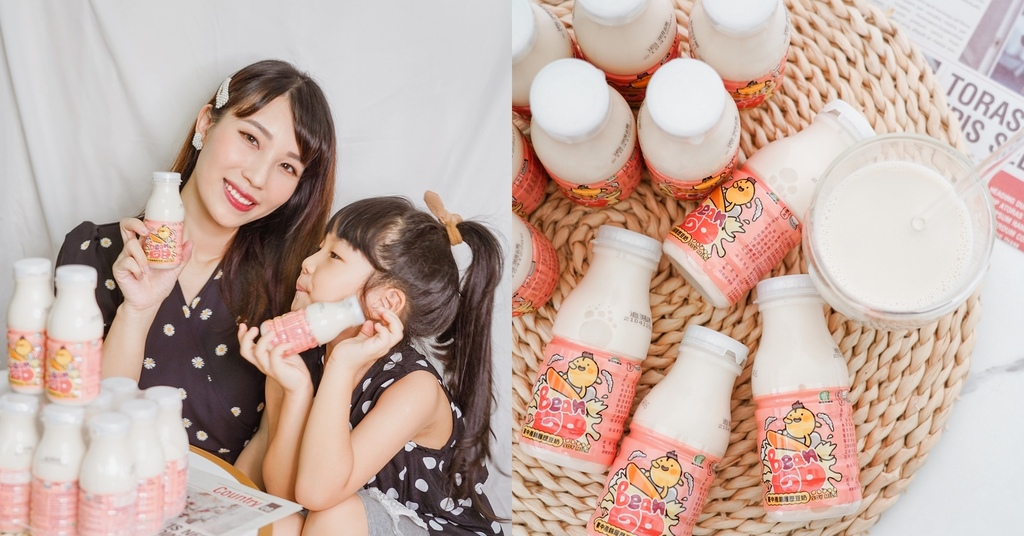 BeanGo最優豆 香濃好喝 適合全家人 臺中市農會產銷履歷豆奶.jpg