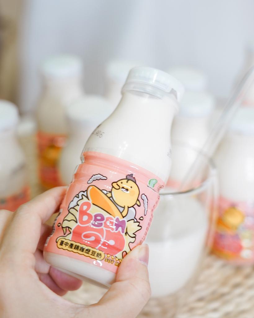 BeanGo最優豆 香濃好喝 適合全家人 臺中市農會產銷履歷豆奶4A.JPG