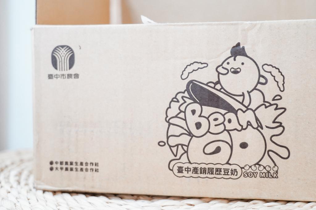 BeanGo最優豆 香濃好喝 適合全家人 臺中市農會產銷履歷豆奶2.JPG