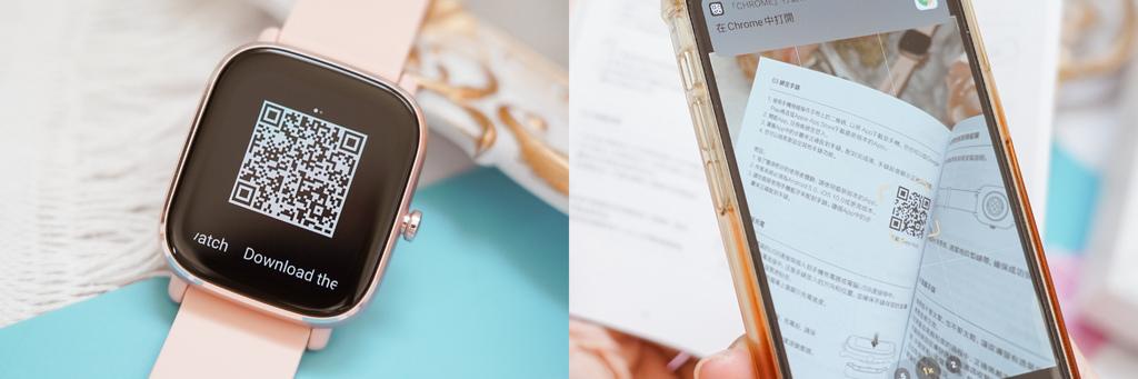 開箱 Amazfit GTS 2 mini 科技時尚兼具的超輕薄健康運動智慧手錶20.jpg