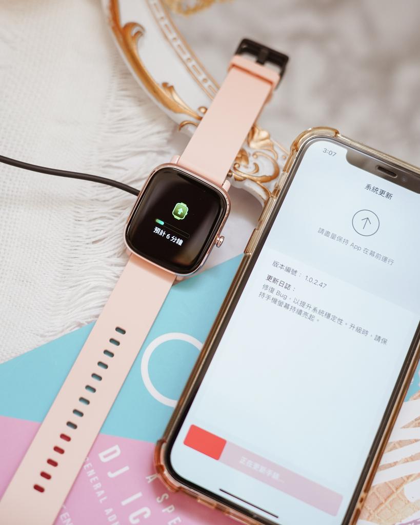開箱 Amazfit GTS 2 mini 科技時尚兼具的超輕薄健康運動智慧手錶22.jpg