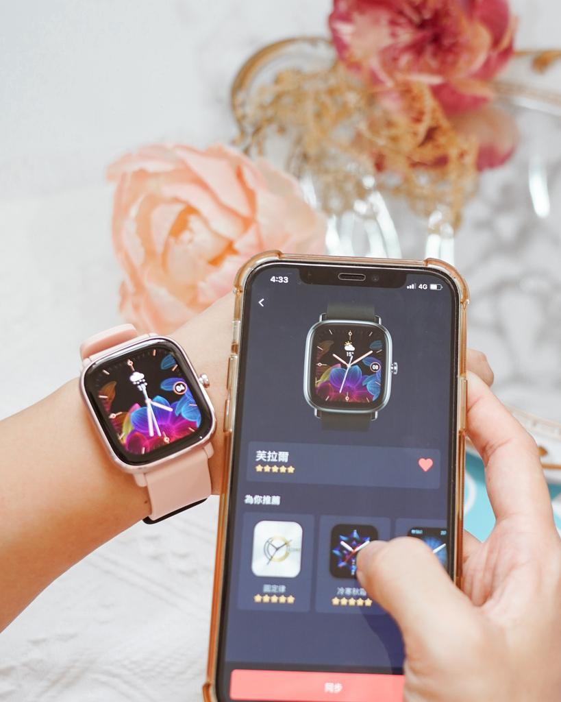 開箱 Amazfit GTS 2 mini 科技時尚兼具的超輕薄健康運動智慧手錶28.jpg