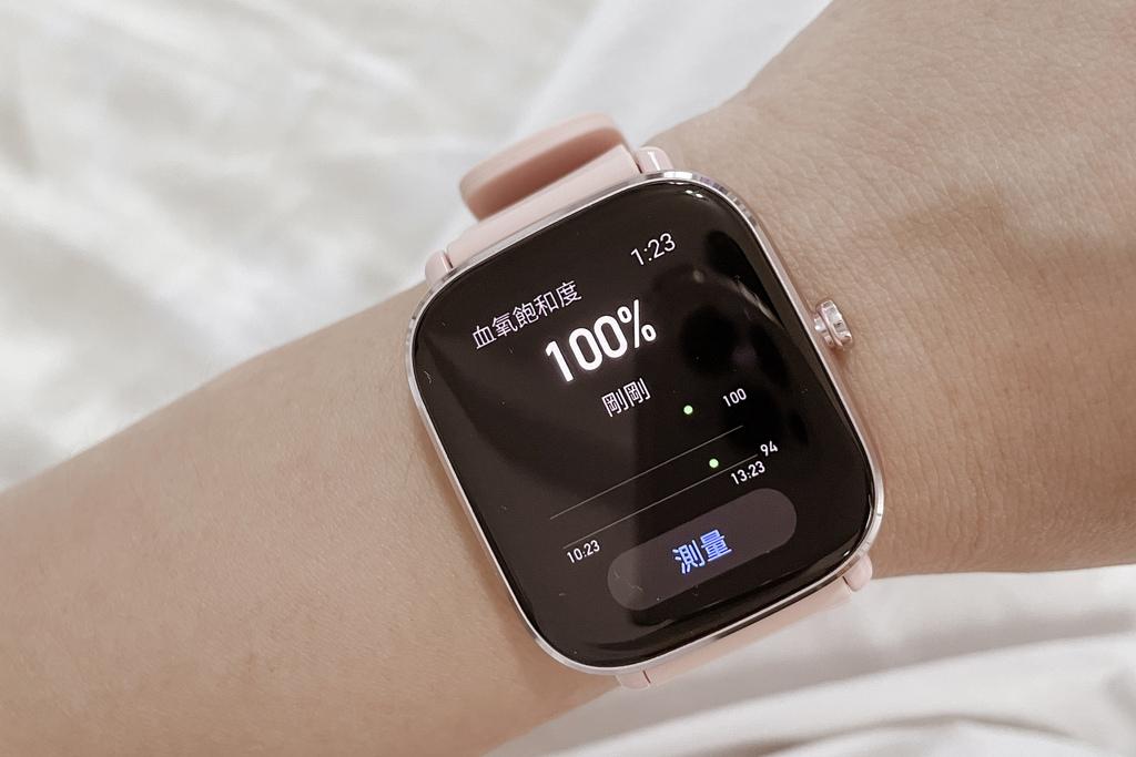 開箱 Amazfit GTS 2 mini 科技時尚兼具的超輕薄健康運動智慧手錶34B.jpg