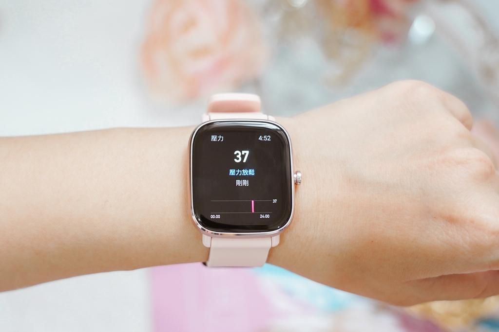 開箱 Amazfit GTS 2 mini 科技時尚兼具的超輕薄健康運動智慧手錶35A.jpg