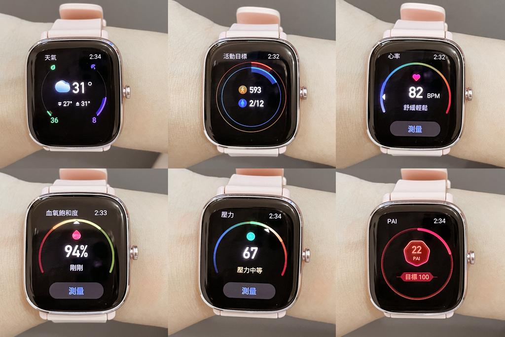 開箱 Amazfit GTS 2 mini 科技時尚兼具的超輕薄健康運動智慧手錶35.jpg